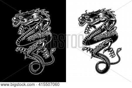 Chinese Dragon Vector Tattoo Or Asian Lunar New Year Symbol. Flying Or Dancing Dragon Paper Cut Desi