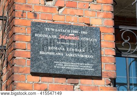 Gdansk, Poland - March 31, 2021: Plaque Commemorating The Place Where The Solidarity Of Education Wa