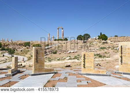 The Temple of Hercules, with signs in the foreground, at the Citadel of Amman, Jordan.