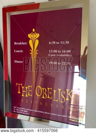 AMMAN, JORDAN -  JULY 25, 2015: Sign for the Obelisk Restaurant at the Kempinski Hotel Ishtar, on the Dead Sea, the largest spa in the region.
