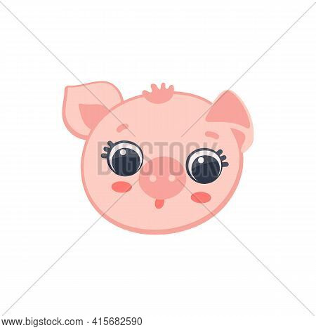 Cute Adorable Pink Piglet Head, Cartoon Vector Illustration Isolated On White.