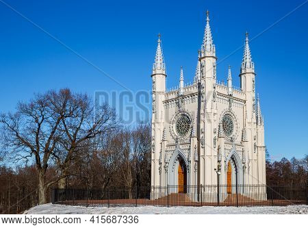 Peterhof, Saint Petersburg, Russia - March, 2021: Church Of St. Alexander Nevsky In Gothic Style (go