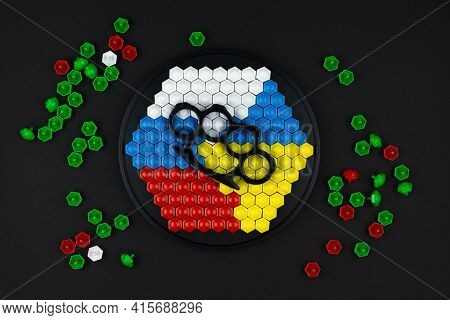 The Mosaics Are Laid Out With The Flags Of The Two Countries, With Brass Knuckles On The Flags As A