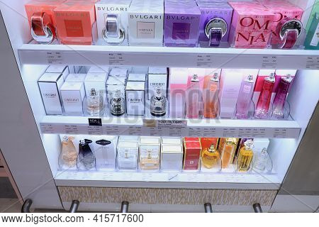 Amsterdam Schiphol Airport, The Netherlands - September 24th, 2019: Bulgary And Givenchy Perfumes In