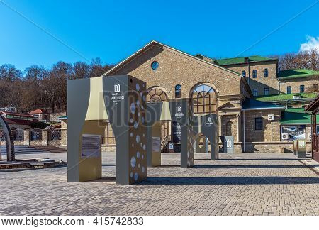 Abrau-durso, Russia - March 2, 2021: The Abrau-durso Wine Tourism Center In Russia. Champagne And Sp