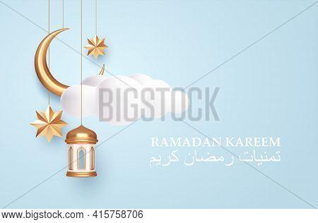 Ramadan Kareem 3d Realistic Symbols Of Arab Islamic Holidays. Crescent Moon, Stars, Lanterns. Arabic