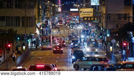 Kowloon city, Hong Kong 22 January 2021: Hong Kong city street at night