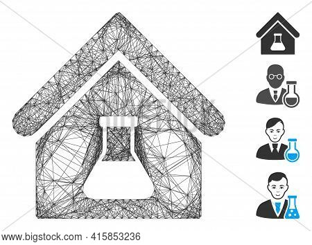 Vector Network Chemical Labs Building. Geometric Linear Frame Flat Network Made From Chemical Labs B