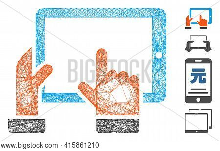 Vector Wire Frame Hold Smart Pad. Geometric Wire Frame 2d Net Made From Hold Smart Pad Icon, Designe