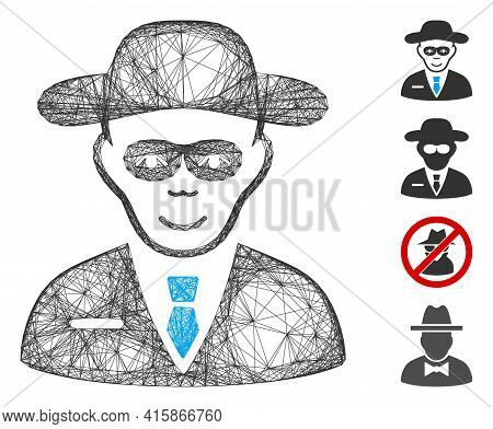 Vector Network Security Agent. Geometric Linear Carcass 2d Network Made From Security Agent Icon, De