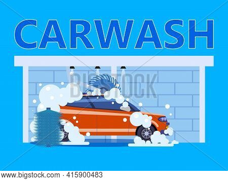 Car Washing Auto Center Station. Service Washing, Clean Car, Foam Bubbles. Vector Illustration Isola