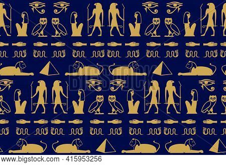 Egyptian Pattern With Sphinx Pyramid Snake Eye