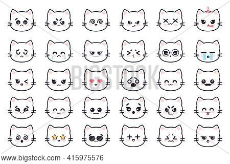 Kawaii Cats. White Kitty Head Anime Avatars With Various Emotions Fear, Cry And Anger, Apathy And De