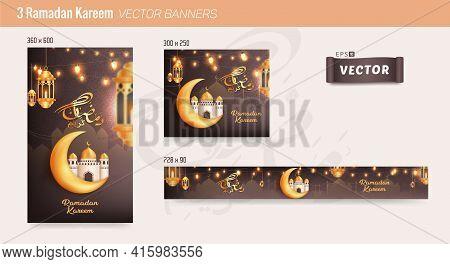 3 Ramadan Kareem Greetings Vector Banner Set Template