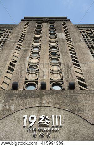 Shanghai, China, April 8: Facade Of The 1933 Shanghai Which Transformed An Old Art Deco Abattoir Int