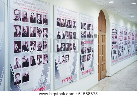 MOSCOW, RUSSIA - NOV 21, 2013: Hallway with many photos in Russian State University of Cinematography. First in world state film school was founded in 1919 in Moscow.