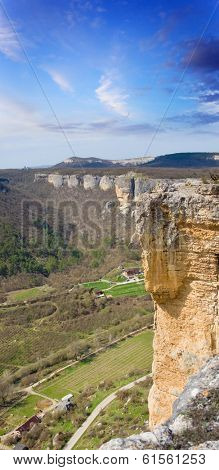 Hilly district from the height of bird in flight. Crimea. Kachy-Kalion. poster