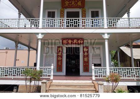 Entrance To The Landmark The Wo Hing Museum