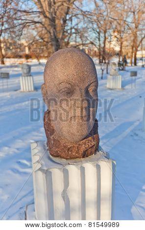 Bust Of Alexander Fersman. Moscow, Russia