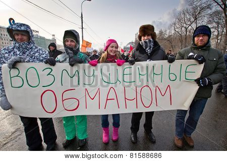 Moscow, Russia - February 4, 2012. Anti-government Opposition Rally And March In Moscow On Bolotnaya