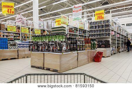 Interior Of Auchan Samara Store In Shopping Center Mega. French Distribution Network Auchan Unites M