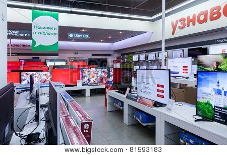 Interior Of The Electronics Shop M-video In Samara, Russia