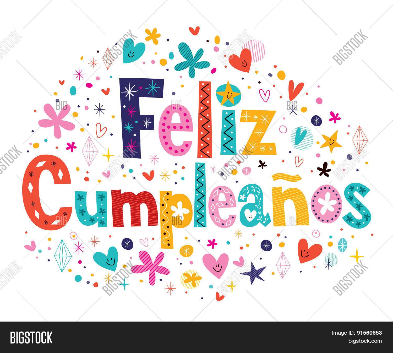 Amazing Feliz Cumpleanos Vector Photo Free Trial Bigstock Funny Birthday Cards Online Alyptdamsfinfo