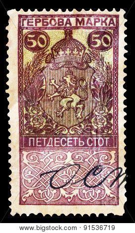 Bulgaria 1917