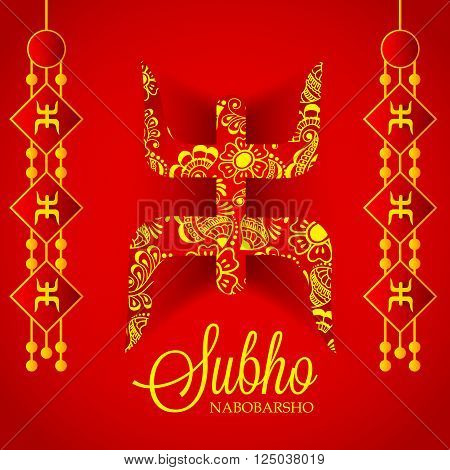 Illustration of Bengali new Year Subho Nabobarsho with traditional background. poster