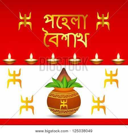 Bengali New Year_09_april_10