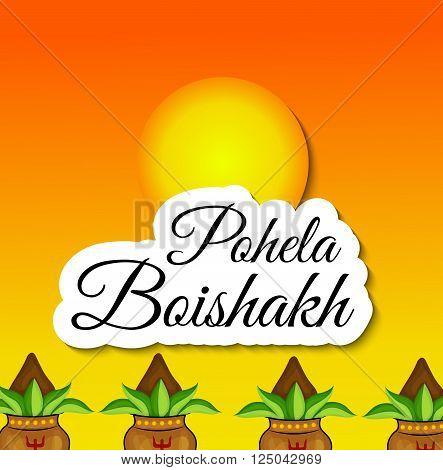 Bengali New Year_09_april_23