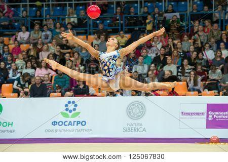 MOSCOW, RUSSIA - FEBRUARY 19, 2016: Volkova Ekaterina, Finland on Rhythmic gymnastics Alina Cup Grand Prix Moscow - 2016 in Moscow sport palace Luzhniki, Russia