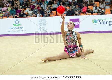MOSCOW RUSSIA - FEBRUARY 19 2016: Pronchenko Veronika Lithuania on Rhythmic gymnastics Alina Cup Grand Prix Moscow - 2016 in Moscow sport palace Luzhniki Russia