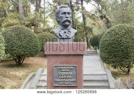 SOCHI, RUSSIA - November 06, 2015: The emperor of Russia Nikolay-2, is established in Sacredly Mikhaylo Archangel's Cathedral. Sochi, Russia