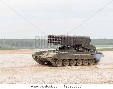 Moscow Region - June 19 2015: On the firing line extends heavy flamethrower system TOS-1A sun on demonstrations on polegone Kubinka June 19 2015 Moscow Region Russia