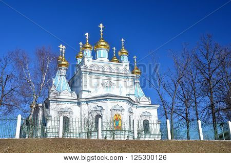 Orthodox church with golden domes in Daugavpils, Latvia poster