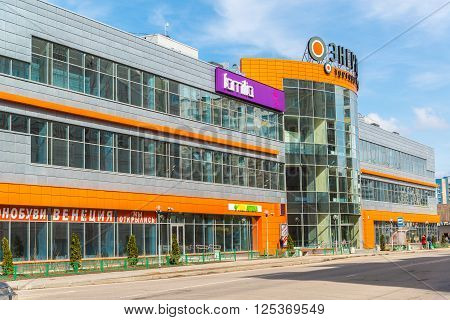 Zelenograd, Russia - April 11.2016. Shopping and entertainment complex Energia