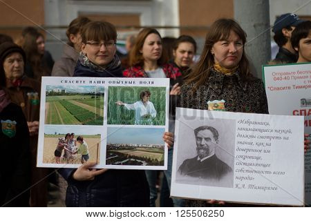 Moscow, Russia - April 11, 2016.  The protest of students and professors of the Russian Timiryazev State Agrarian University against the exclusion of scientific fields of development. Students and teachers with slogans in defense of the Timiryazev Academy