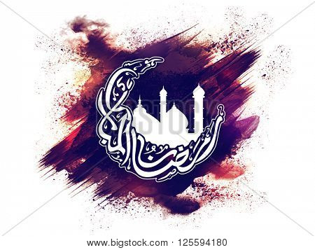 Arabic Islamic Calligraphy of text Ramadan Kareem in crescent moon shape with mosque on abstract background.