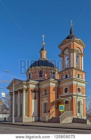 The church Barbarians of the Great martyr has been constructed in Moscow in 1514 by architect Alevizom Frjazinym near to the Kremlin.