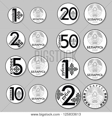 One, two, five, ten, fifty kopeck. One, two rouble. Isolated belorusian money in white and black on grey background. Vector linework.