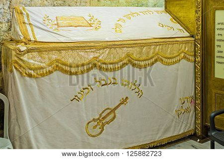 JERUSALEM ISRAEL - FEBRUARY 16 2016: The Sarcofagus of King David covered with embroidered cloth this is the place of worships of the Hasidic Jews on February 16 in Jerusalem