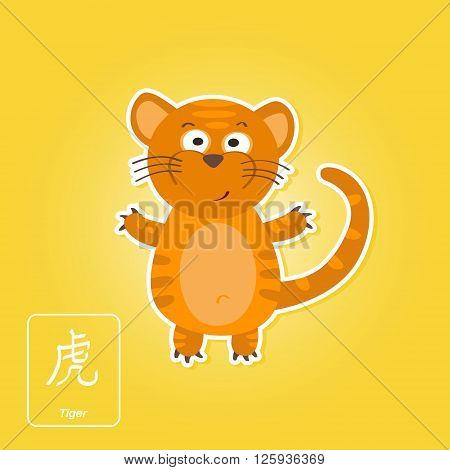 Stock vector icons with tiger and chinese zodiac sign for your design