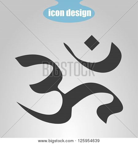 Icon ohms on a gray background. Vector illustration. The symbol of Hinduism