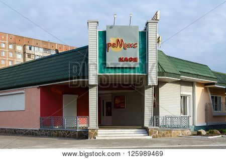 GOMEL BELARUS - APRIL 10 2016: Cafe
