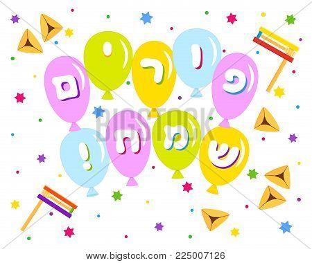 Jewish holiday purim lettering on vector photo bigstock jewish holiday of purim lettering on balloons greeting inscription hebrew happy purim m4hsunfo