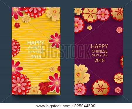 Happy new year.2018 Chinese New Year Greeting Card, two sides poster, flyer or invitation design with Paper cut Sakura Flowers. Vector illustration.