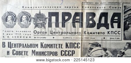 ILLUSTRATIVE EDITORIAL.Soviet newspaper Pravda circa 1987. February 3,2018. Kiev,Ukraine