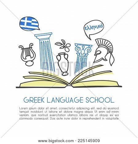 Vector Illustration Turkish Language School. An Open Book And Symbols Of Turkey: Galata Tower, Tram,