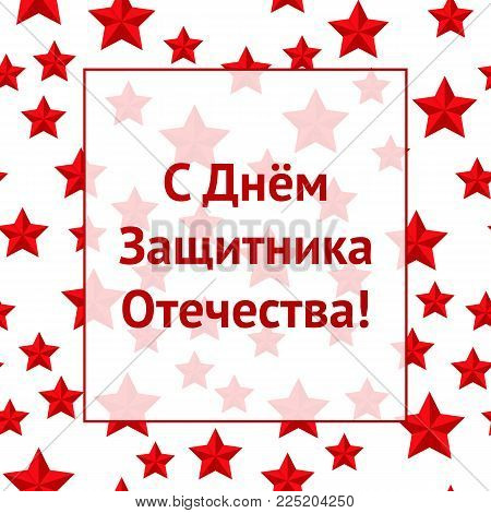 Vector illustration. On 23 February. Fatherland defender day. red star